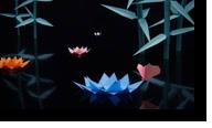"""Yasuragi """"Origami"""""""